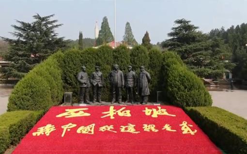Xibaipo Spirit | Stories Shared by Xi Jinping