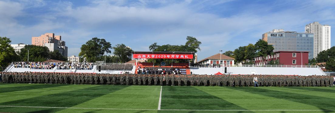 Fall semester opening ceremony held at Shanxi University