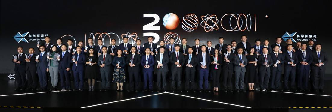 Shanxi University professor wins national scientific prize