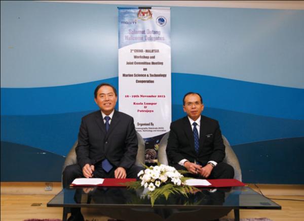 国际合作 马来1.png