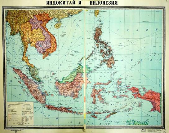 Map of Indochina Peninsula and Indonesia Published in 1952