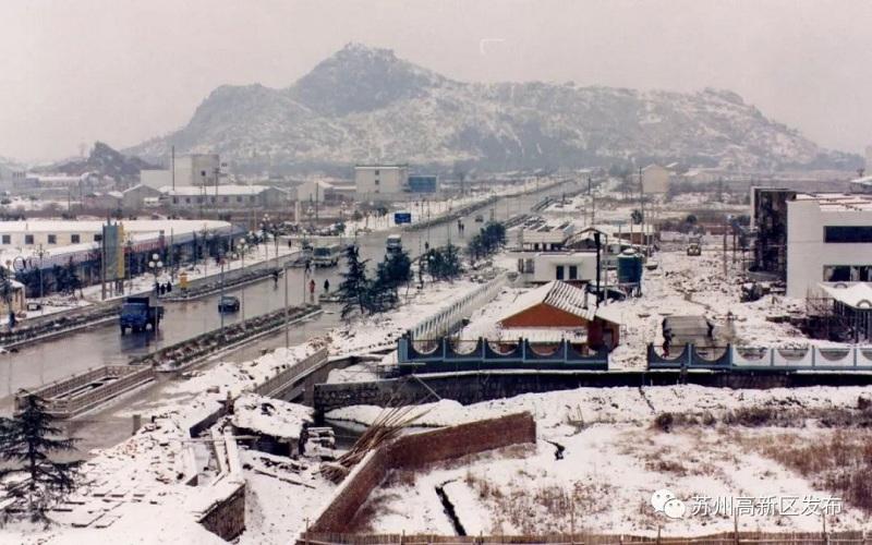 1 1994年,高新区狮山路.jpg