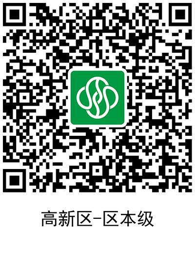 手机app.png