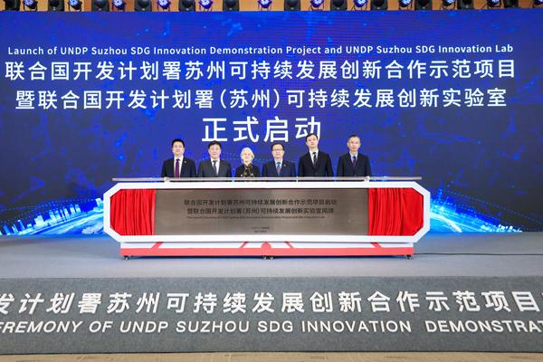 联合国1-600.jpg