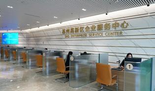 企业服务中心-315.jpg