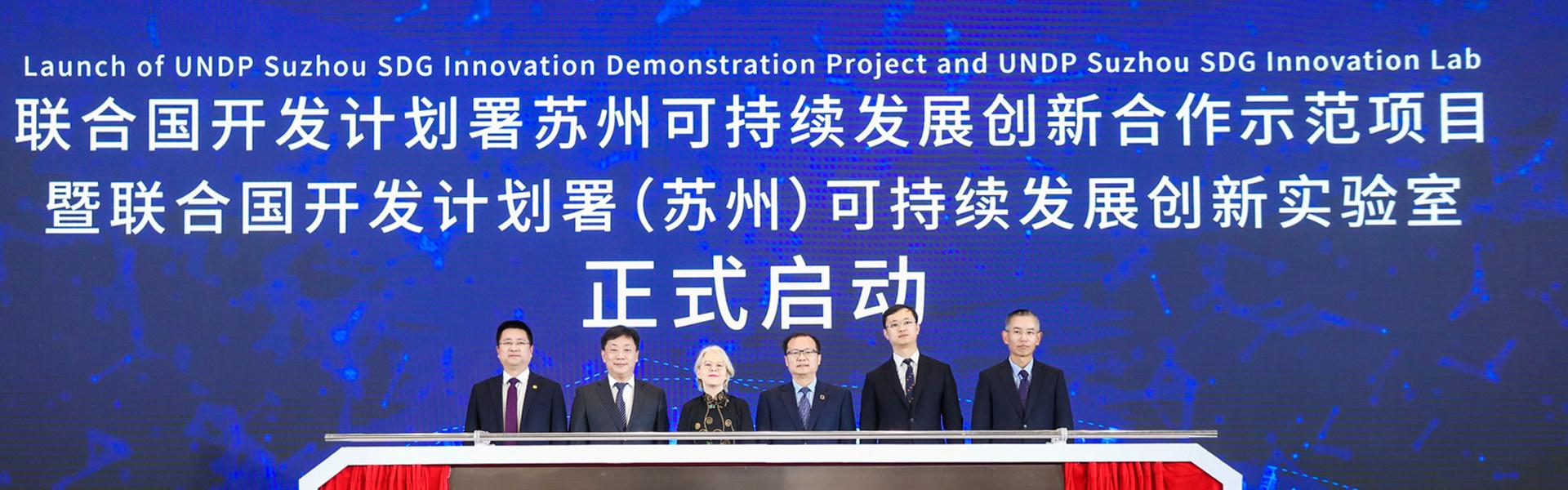 联合国1-315.jpg