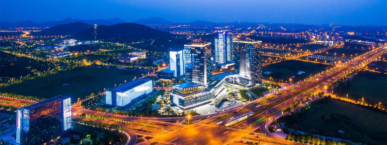蘇州高新区「第14次5ヵ年計画」発表
