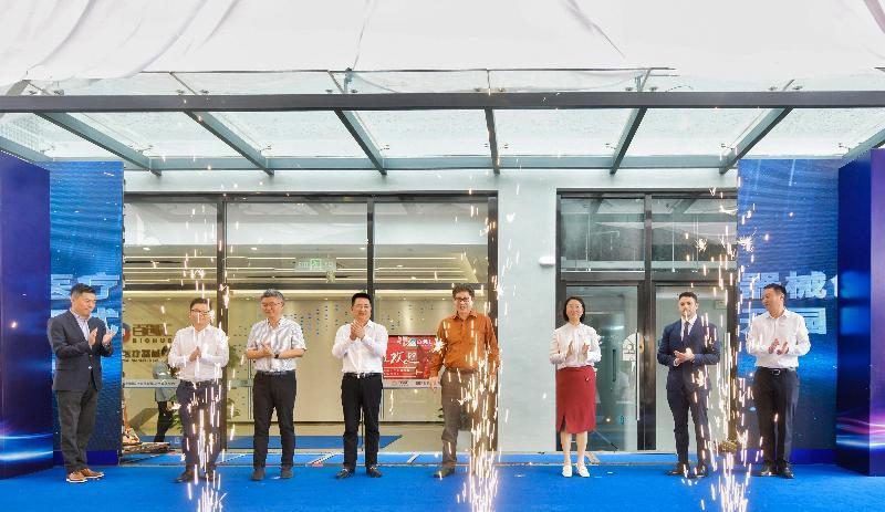 世界をリードする医療機器革新拠点の蘇高科獅山医療機器革新テクノロジーパークを開設