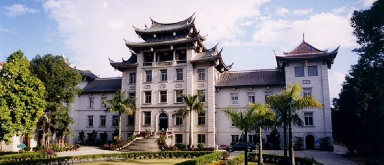 Overseas Chinese Museum