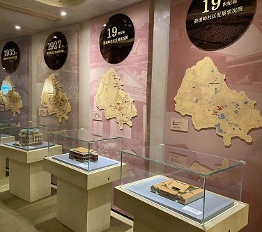 Gulangyu History and Culture Museum
