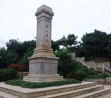Xiamen Haidi Memorial Hall