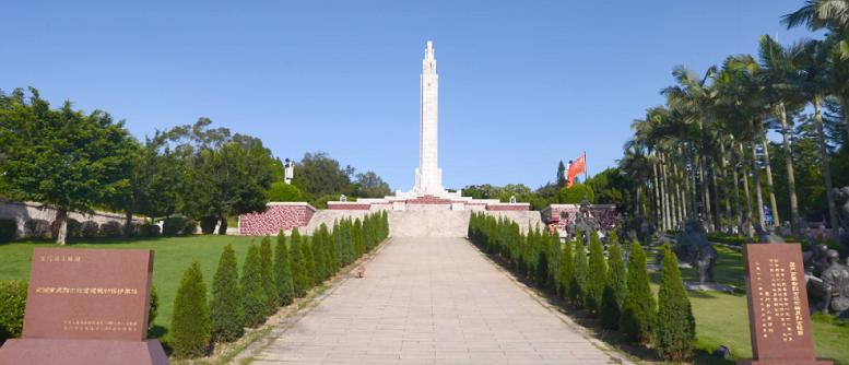 Xiamen memorial sites for revolutionary martyrs