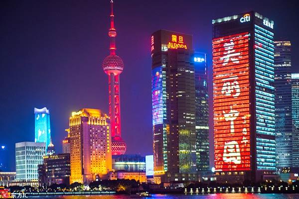 上海一带一路4.jpg