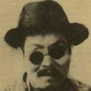 Hua Yanjun (1893 -1950)