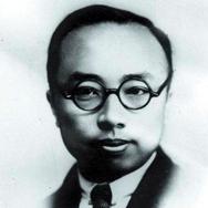 Liu Tianhua (1895-1932)