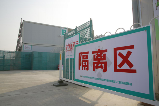 Daxing paves the way for restarting of International Airport Satellite Terminal