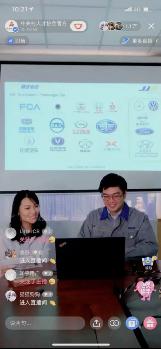 The Remain in Zhongguancun special event held by Jingjin Electric.png