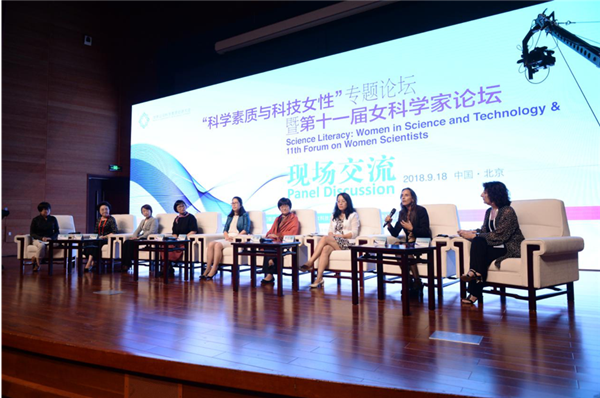 Women scientists take part in the Forum on Science Literacy and Women in Science and Technology and the 11th Forum on Women Scientists held in Beijing, Sept 18.png