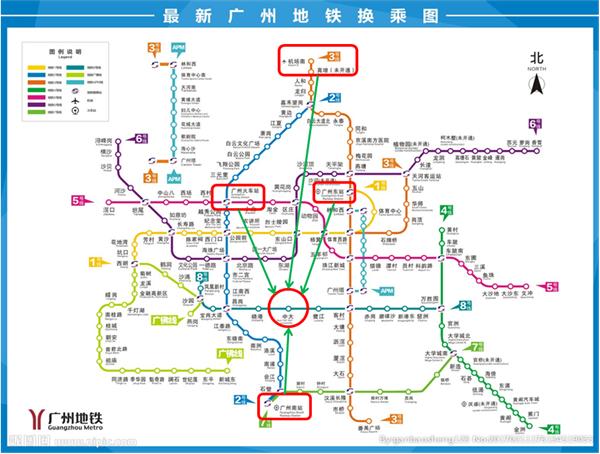 广州地铁.png