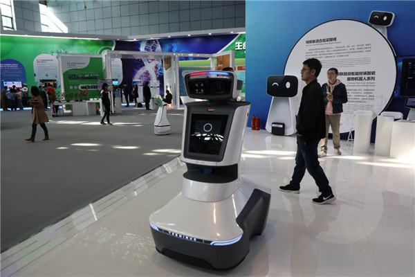 Highlights of China's innovation over past 5 years