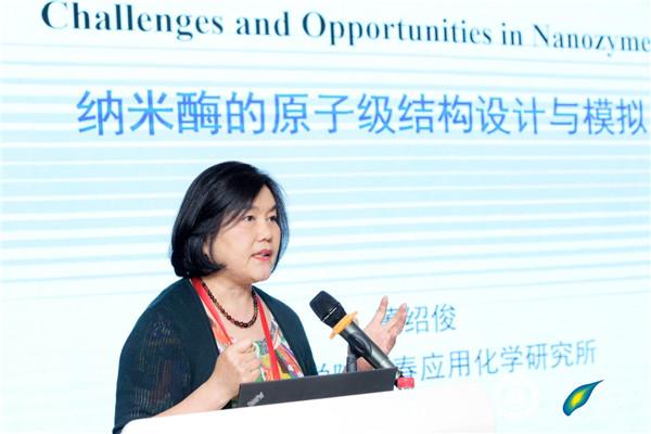 Academician forum staged on nanobiology, nanobiocatalysis