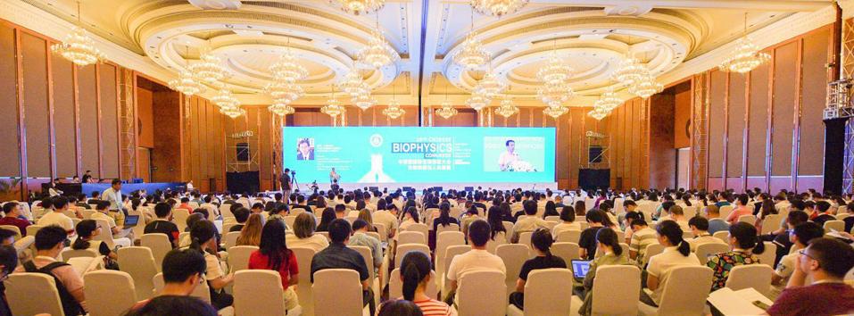Biophysics congress opens in Chengdu