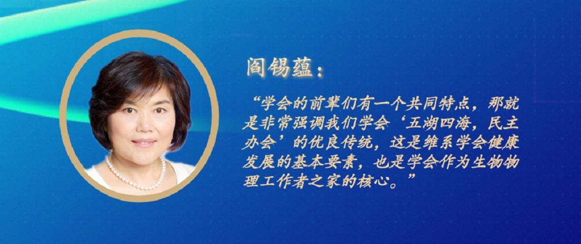 Member spotlight: Yan Xiyun
