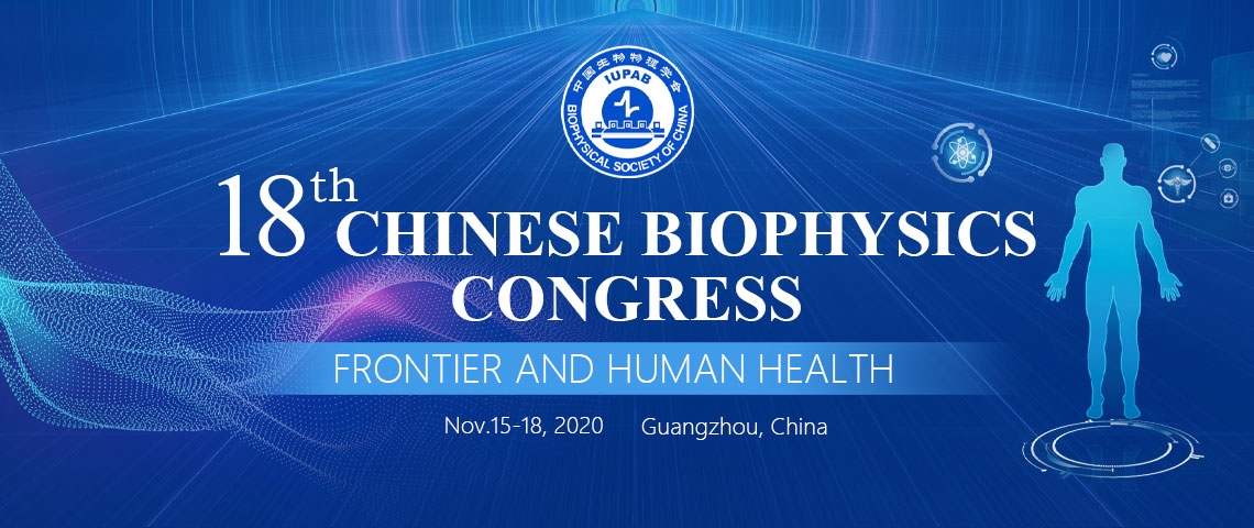 18th Chinese Biophysics Congress