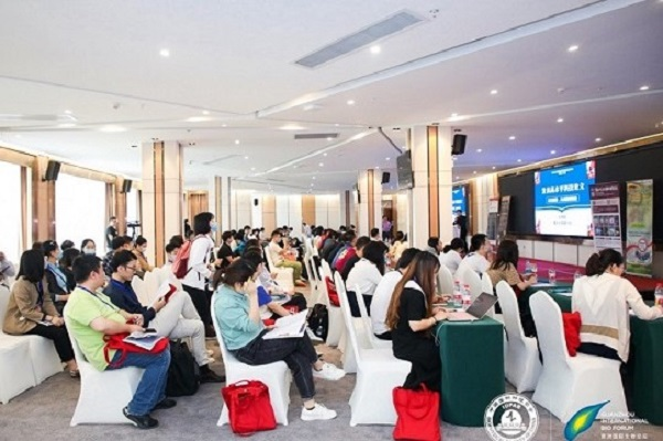 Forum on academic journals held at CBC