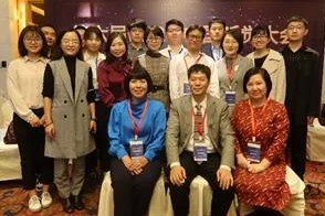 Academic conference staged on hearing research