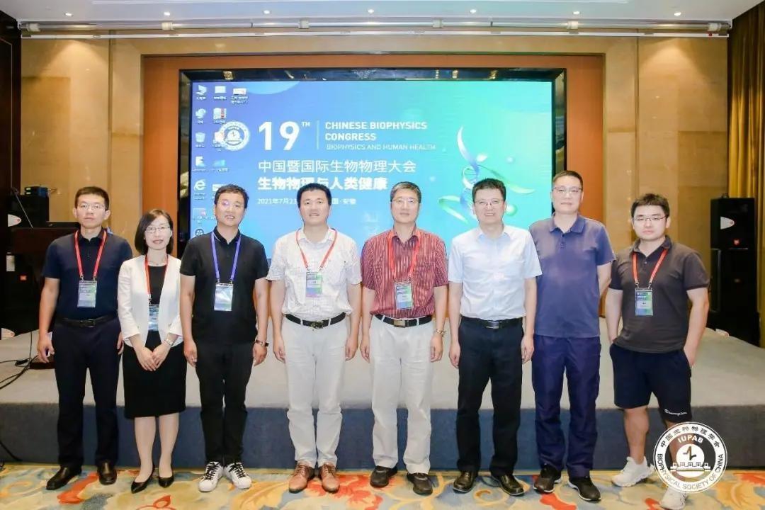 'Intestinal Flora and Health' forum held at congress