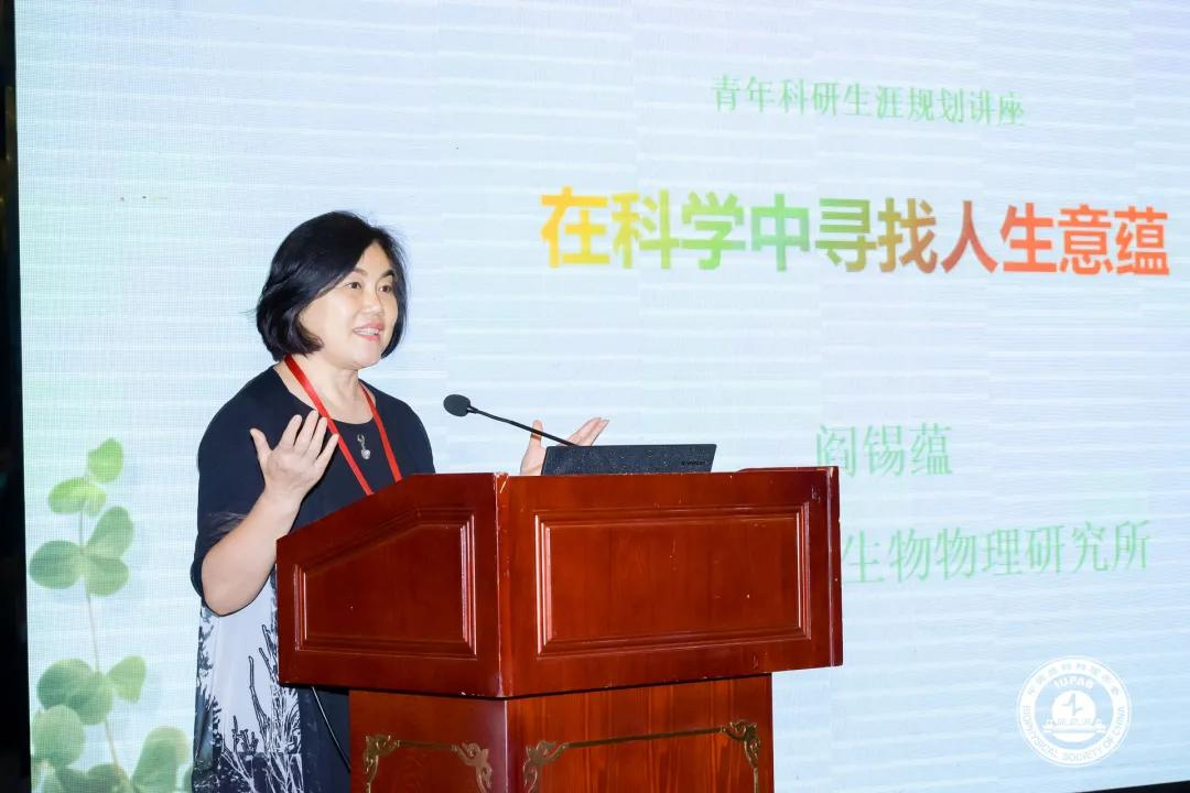 Academician gives lecture on young researcher career planning