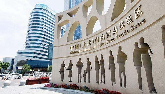 shanghai free trade zone.jpg