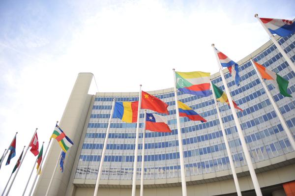 国际原子能机构2.jpg