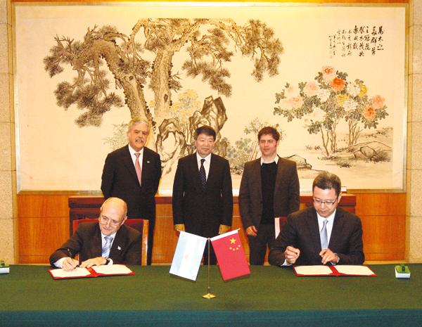 中阿核電合作-簽署重水堆項目.jpg