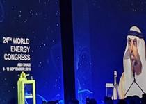 Suhail-Al-Mazroui,-Minister-of-Energy-Industry,-UAE.jpg