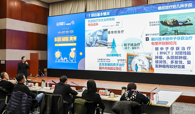 Looking for the unicorn of the nuclear industry! China's first nuclear technology innovation competition held