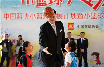 Yao seeks to strengthen sports in primary grades