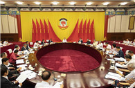 27th CPPCC chairperson's council meeting held in Beijing