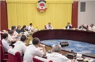 Senior CPPCC members brainstorm ideas to improve consultation system