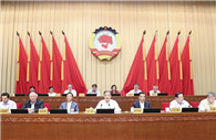 Wang Yang presides over closing meeting of eighth session of Standing Committee of 13th CPPCC National Committee