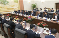 Wang Yang meets guests of DPRK, Vietnam, Laos