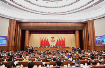 Infographics: Chinese People's Political Consultative Conference (CPPCC)