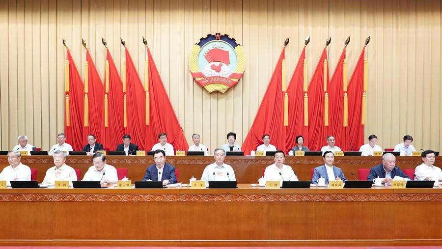 常委会第17次会议_900.jpg