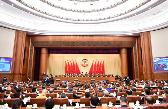 CPPCC National Committee holds video conference at annual session