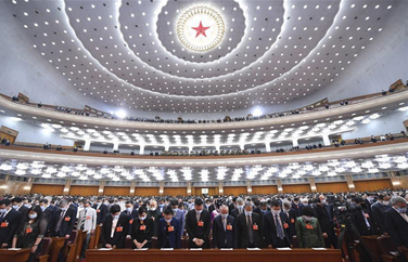 CPPCC observes minute of mourning at opening session