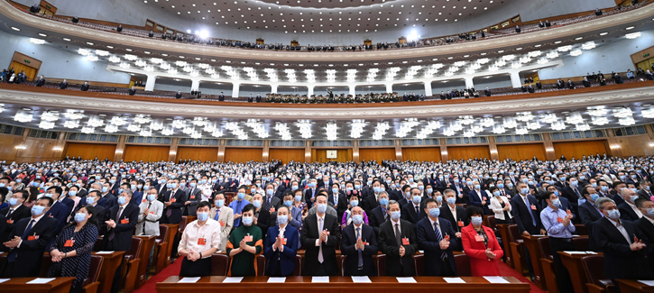 CPPCC National Committee opens annual session