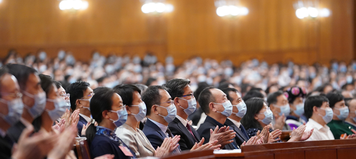 Third session of the 13th CPPCC National Committee closes