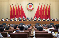 CPPCC National Committee opens meeting on poverty alleviation