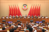 政协十三届常委会十三次会议_栏目标题图.jpg